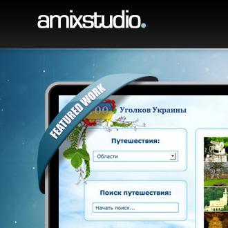 Amix Studio