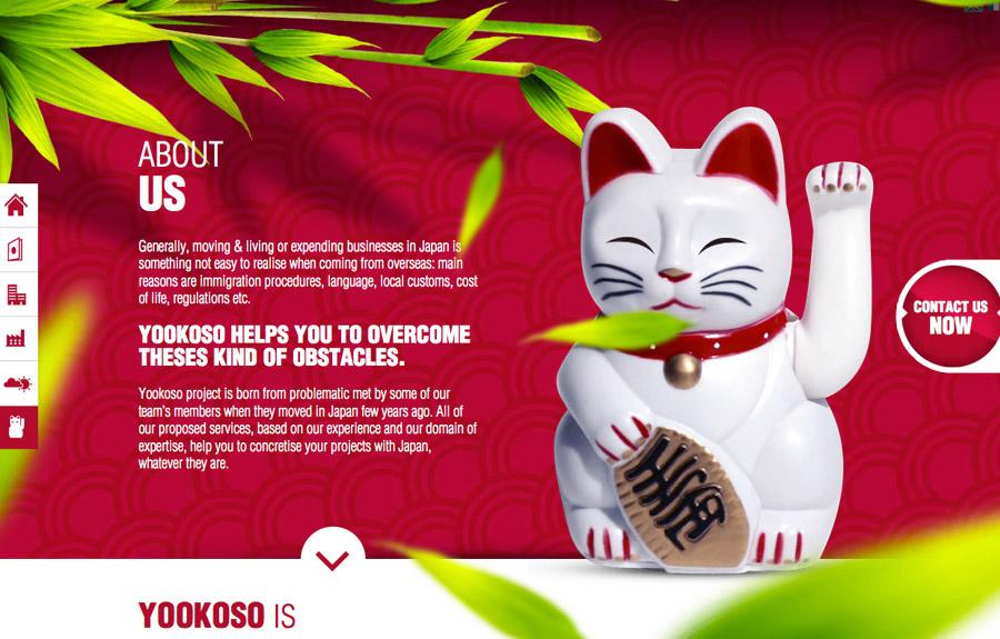 Yookoso